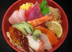 Jerry San's Sushi Bar - Sushi and Sashimi