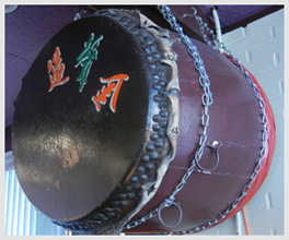 Jerry San's Sushi Bar and Daiko Japanese Restaurant - Daiko Drum
